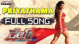 Priyathama Full Song    Rey Movie    Sai Dharam Tej, Saiyami Kher, Sradha Das