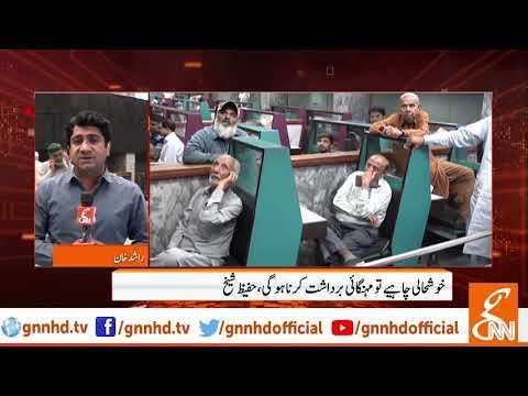 Karachi: PSX update