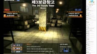 [서든어택] 랜딩 vs 서든운영자 별풍선 5천개빵 대결