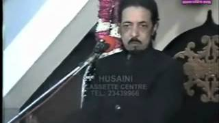 getlinkyoutube.com-An Interesting Question---Shia,Sunni Must Watch....Allama Zameer Akhtar Naqvi