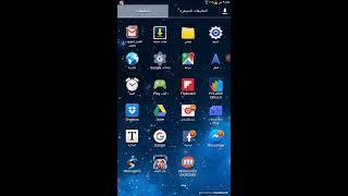 getlinkyoutube.com-تهكير صفحات الفيس بوك