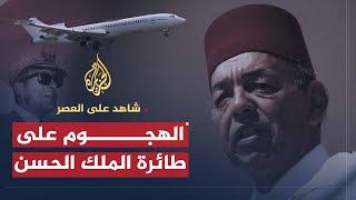 getlinkyoutube.com-شاهد على العصر-صالح حشاد- الجزء الخامس