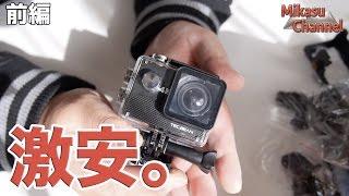 getlinkyoutube.com-激安ウェアラブルカメラを試してみる 前編