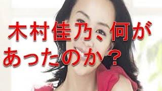 getlinkyoutube.com-木村佳乃イッテQで虫を食べたり、熱湯風呂に挑戦したり…何があったのか?