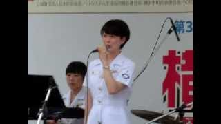 getlinkyoutube.com-ブルー・ライト・ヨコハマ・・・海上自衛隊東京音楽隊