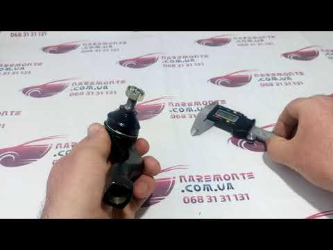 Наконечник рулевой правый Lifan 320 Smily F3401730 Лифан 320 Смайли Лицензия