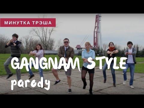 Kaluga Gangnam Style