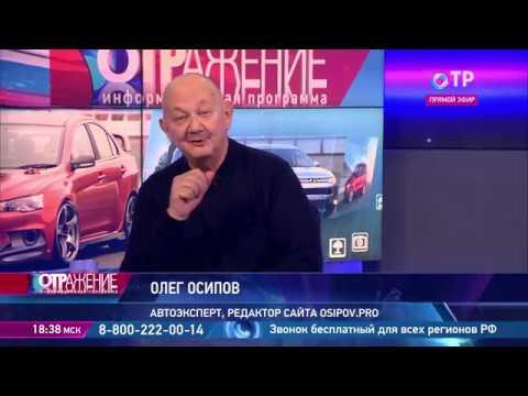Советы по выбору машины от автоэксперта Олега Осипова. И тест-драйв Lada Xray Cross