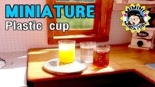 getlinkyoutube.com-미니어쳐 플라스틱컵 만들기(완전 쉬움) miniature - Plastic Cup