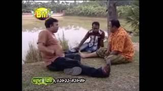 getlinkyoutube.com-Bangla Comedy Natok Alospur Part-6 (HQ)
