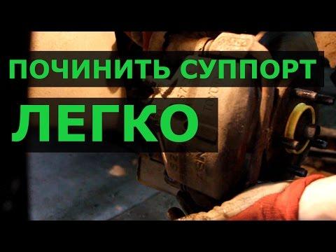 Toyota Celica ST183 СУППОРТ - ЧИНИМ СВОИМИ РУКАМИ