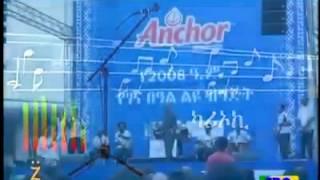Ethiopian Christmas Special Program 2008