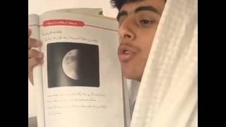 getlinkyoutube.com-مدرسات الروضه الله يعينهم عبد العزيز العقلا