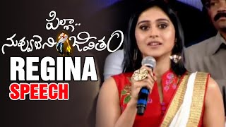 getlinkyoutube.com-Regina Cassandra Remembers Power Star Pawan Kalyan @ Pilla Nuvvu Leni Jeevitham Audio Launch