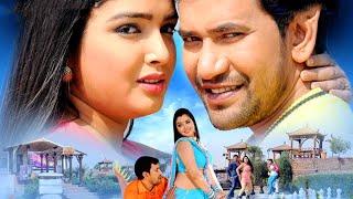 Full HD Movie 2018   Online watch   निरहुआ चलल ससुराल 2 - Nirahua Chalal Sasural 2