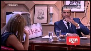 getlinkyoutube.com-Entertv: Δημήτρης Ουγγαρέζος σε Νάντια Μπουλέ: «Γιατί χωρίσαμε;»