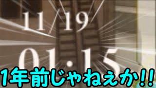 getlinkyoutube.com-【艦これ】電ちゃんと行く!艦隊これくしょん Part.74【ゆっくり実況】