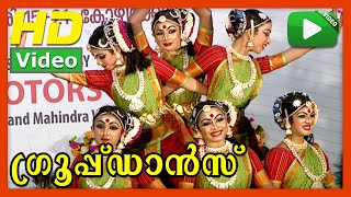 getlinkyoutube.com-Panthadum | Group Dance | 55th Kerala school kalolsavam 2015