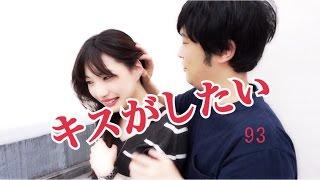 getlinkyoutube.com-【キスがしたい】美人マネージャーにキスをした!【禁断】