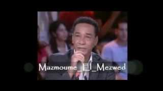 getlinkyoutube.com-سمير لوصيف يغنّي عالغربة أغنية مؤثرة جدّا جديد