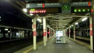 getlinkyoutube.com-JR蘇我駅4番線接近放送