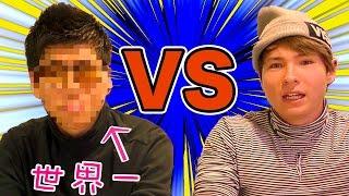 getlinkyoutube.com-世界一強い人に勝負を挑んでみた!! 【オセロニア】PDS