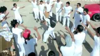 getlinkyoutube.com-بارتي يا عيال ( ابو سروال وفنيلة ) - Saudi Party Rock