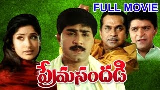 getlinkyoutube.com-Prema Sandadi Full Length Telugu Moive || DVD Rip