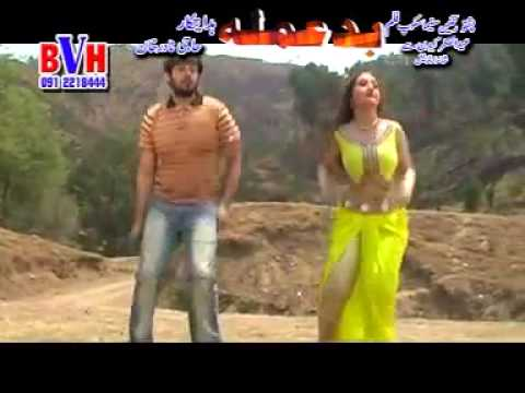 Bad Amala Film - Song 6 - TungTakor