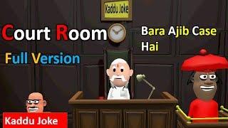 MAKE JOKE OF   COURT ROOM BARA AJIB CASE HAI   KADDU JOKE | MJO | FUNNY SHORT ANIMATED VIDEO