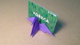getlinkyoutube.com-Origami Card Stand / Instructions / Tutorial