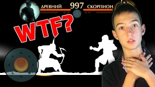 getlinkyoutube.com-Shadow Fight 2 - Новые боссы:Скорпион,Китана,Титан - MKX в Shadow Fight 2 - Новая Магия!