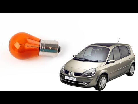 Renault Scenic II - Замена лампочки поворотника