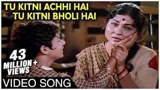 getlinkyoutube.com-Tu Kitni Achhi Hai - Nirupa Roy & Mahesh - Raja Aur Runk