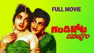 getlinkyoutube.com-Gandikota Rahasyam Telugu Full Length Movie || N.T.R, Jaya Lalitha, Devika