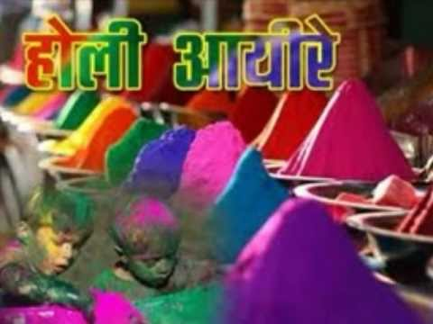 Holi Songs Collection (HQ)