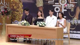 getlinkyoutube.com-Showbiz Korea-DRAMA ″THE TIME WE WERE NOT IN LOVE″