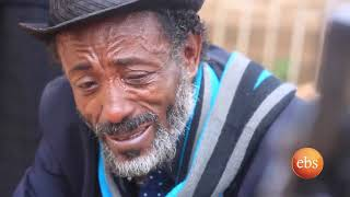 welafen part 28 (ወላፈን ምእራፍ 2 ክፍል 28 ) New season 2 Ethiopian drama 2016