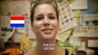 getlinkyoutube.com-外國遊客愛上台灣五大理由 - Top 5 Reasons to Love Taiwan