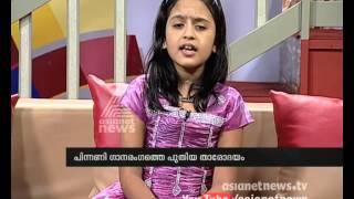 Gauri P. Krishnan young singer ( Kerala Sangeetha Nataka Akademi award winner )