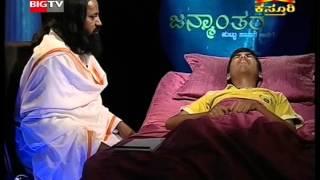 getlinkyoutube.com-Shri Shri Ramachandra Guruji - Janmanthara -Vinayaka (Hemophilia)