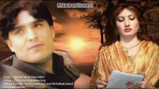 Nazia Iqbal and Bahram Jan Pashto new song 2011 Part 5 - Nan Me Maloma Kra