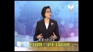 getlinkyoutube.com-走进台湾 2015-12-16 解放军罕见公开东风-26导弹,击敌军航母成两半!