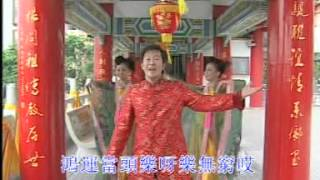 getlinkyoutube.com-[罗宾 / 卓依婷] 万事胜胜意 -- 同欢共乐贺新年 (Official MV)