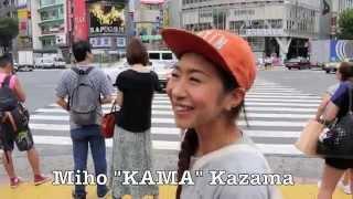 Kama X Sunny Skateboard in Tokyo