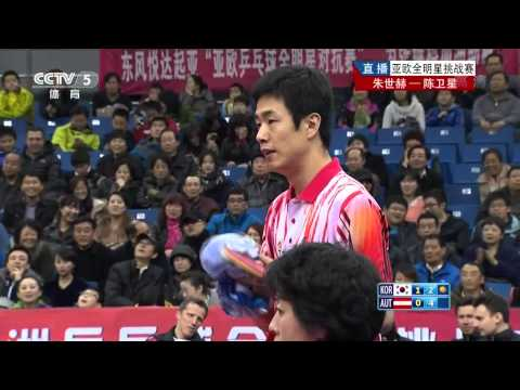 2013 Asia-Europe (D2/M5) Joo Se Hyuk - Chen Weixin (HD-Video | Full Match/Chinese)