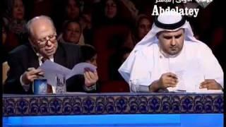 getlinkyoutube.com-هشام الجخ انا مصرى