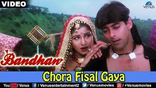 getlinkyoutube.com-Chora Fisal Gaya (Bandhan)