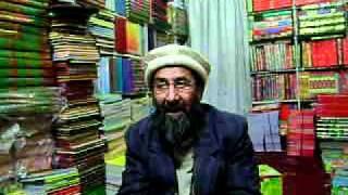 getlinkyoutube.com-pashto funny