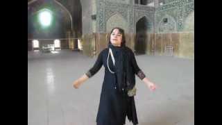 به آزادگی صدای زنان  مسجد شاه اصفهان .من